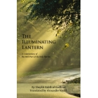 The Illuminating Lantern A Commentary of the 30th Part of the Holy Qur'an