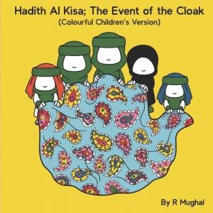 Hadith Al Kisa: The Event of the Cloak - Children's Version