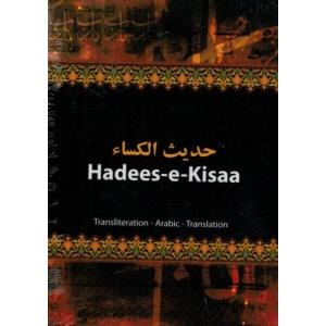 Hadees-e-Kissa