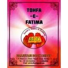 Tohfa-e-Fatima