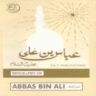 Abbas Bin Ali A.S.
