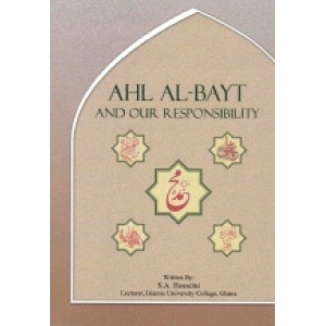 Ahl Al Bayt And Our Responsibility