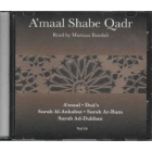 A'maal of Shab e Qadr Volume 10