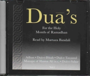 Dua's for the Holy month of Ramadhan