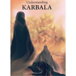 Understanding Karbala HB
