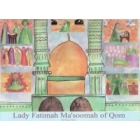 Lady Fatimah Ma'soomah  of Qom