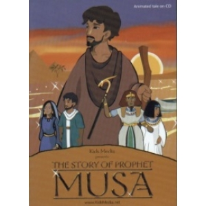 The Story of Prophet Musa - DVD