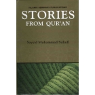 Stories from Quran