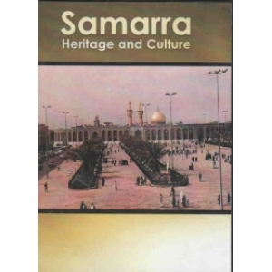 Samarra: Heritage And Culture