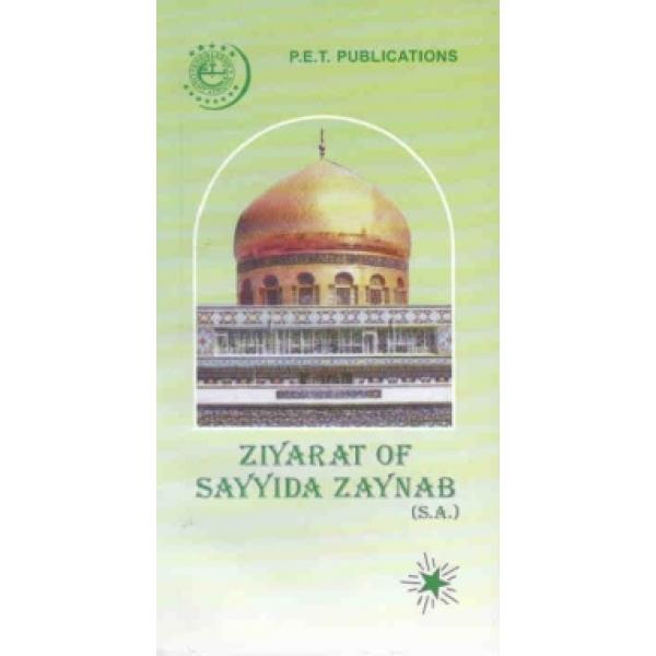 ziyarat of sayyida zaynab a s rh hujjatbookshop co uk Ziarat Balochistan Ziyarat Warisa