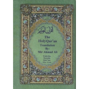 The Holy Quran Translated By Mir Ahmad Ali