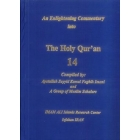 An Enlightening Commentary Into The Light Of The Holy Qur'An Part 14