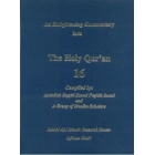 An Enlightening Commentary Into The Light Of The Holy Qur'An Part 16