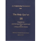 An Enlightening Commentary Into The Light Of The Holy Qur'An Part 18