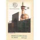 Imam Ali Bin Musa Al Riza A.S.