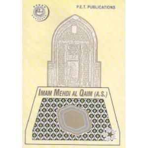 Imam Mehdi Al Qaim A.S.