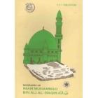 Imam Muhammad Bin Ali Al Baqir A.S