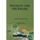 Imamate And The Imams