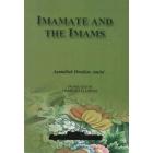 Imamate And The Imams