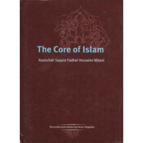 core muslim This article discusses the question: what are the main practices and rituals of islam.