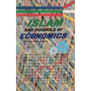 Islam And School Of Economics