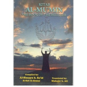 Kitab Al-Mu'min - 'The book of the Believer'