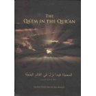 The Qaem In The Quran