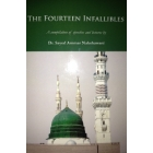 The Fourteen Infallibles
