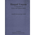 Haqqul Yaqeen, A Compendium of Twelver Shia Religious Beliefs