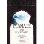 Imamate and Leadership, Islamic Doctrine Book Four