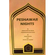 Peshawar Nights Shia Islam In Sunni Sources