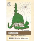 Biography Of The Holy Prophet Muhammad