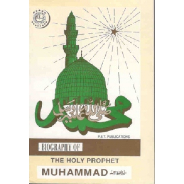 muhammad a biography of prophet by What are the best and authentic biographies of prophet muhammad for english speaking readers, both muslims and non-muslims in this post i have attempted to answer this question by collecting responses from some of the contemporary scholars, teachers and seekers in the path of islam.