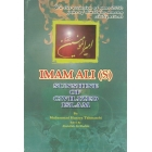 Imam Ali As Sunshine Of Civilized Islam