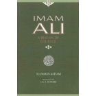 Imam Ali - Beacon of Courage