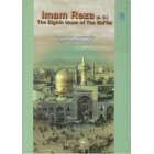 Imam Reza a.s. The Eighth Imam of the Shiite