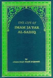 The Life Of Imam Jafar Sadiq  A.S.