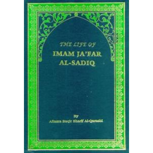 Non Muslim Perspective On The Revolution Of Imam Hussain: The Life Of Imam Jafar Sadiq A.S