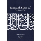 Fatima al-Zahra - The Blessed Tree