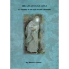 The Life of Holy Mary