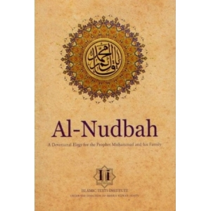 Al-Nudbah : A Devotional Elegy For The Prophet And His Family