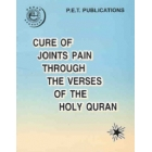 Cure of Joints Pain through The Verses Of The Holy Quran