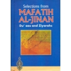 Selections From Mafatih Al-Jinan Du'As And Ziyarahs - A5 Size