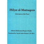 Hilyat al-Muttaqeen (Adornment of the Pious)