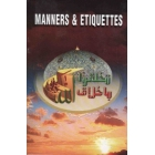 Manners  And Etiquettes