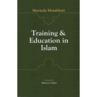 Training and Education In Islam