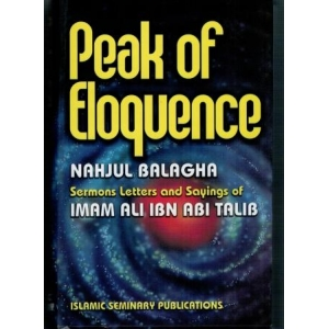 Nahjul Balagha - Peak Of Eloquence English Only