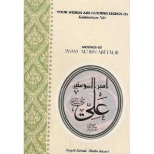 Sayings Of Moula Ali As Aqwal E Imam Ali As In Urdu