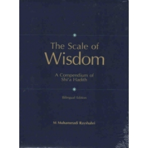 The Scale of Wisdom