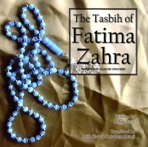 The Tasbih Of Fatima Zahra A.S.